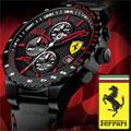 Ferrari Ρολόγια - Τα Scuderia Ferrari ρολόγια λειτουργούν με αυτόματο ή quartz μηχανισμό, προσφέροντας απόδοση χωρίς συμβιβασμούς και αξιοπιστία.