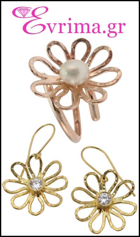 Evrima Jewels
