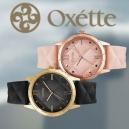 Oxette Ρολόγια Collection 2018. Μεγάλη ποικιλία (150+ ρολόγια Oxette, Έκπτωση 20% και Εξτρά Εκπτώσεις αναλόγως του πλήθους των αντικειμένων.