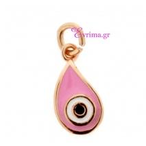 Loisir | Ασημένιο μενταγιόν Loisir από ροζ επιχρυσωμένο ασήμι 925ο με ημιπολύτιμες πέτρες (Σμάλτο). [05L05-00423]
