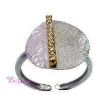 Χειροποίητο δαχτυλίδι από επιπλατινωμένο ασήμι 925ο με ημιπολύτιμες πέτρες (Ζιργκόν). [IJ-010343]
