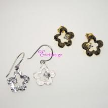 Χειροποίητα σκουλαρίκια (Λουλούδι) από επιπλατινωμένο/επιχρυσωμένο ασήμι 925ο με ημιπολύτιμες πέτρες (Ζιργκόν). [IJ-020298]