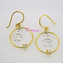 Χειροποίητα σκουλαρίκια (Κρίκοι) από επιχρυσωμένο ασήμι 925ο με ημιπολύτιμες πέτρες (Ζιργκόν). IJ-020324