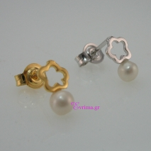 Χειροποίητα σκουλαρίκια (Λουλούδι) από επιχρυσωμένο ασήμι 925ο με ημιπολύτιμες πέτρες (Πέρλες). IJ-020337